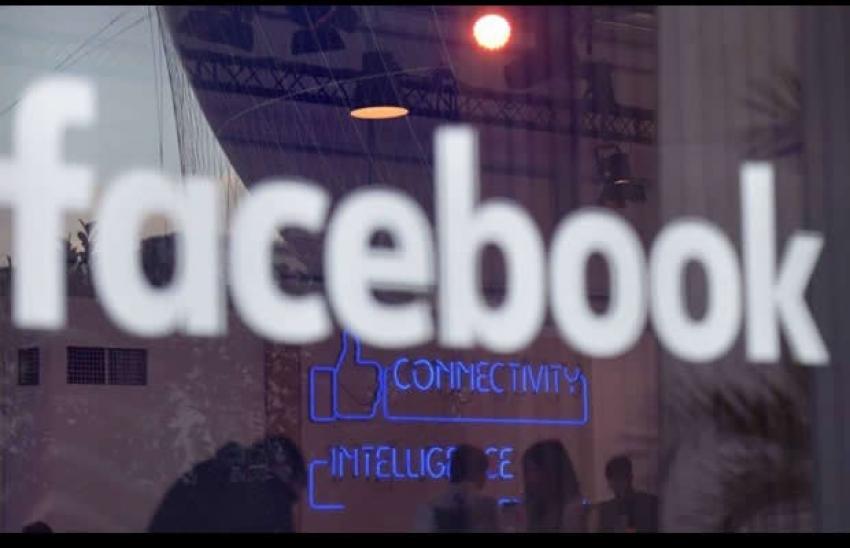 Facebook passa a avisar quando alguém postar uma foto do usuário, mesmo se ele não estiver marcado